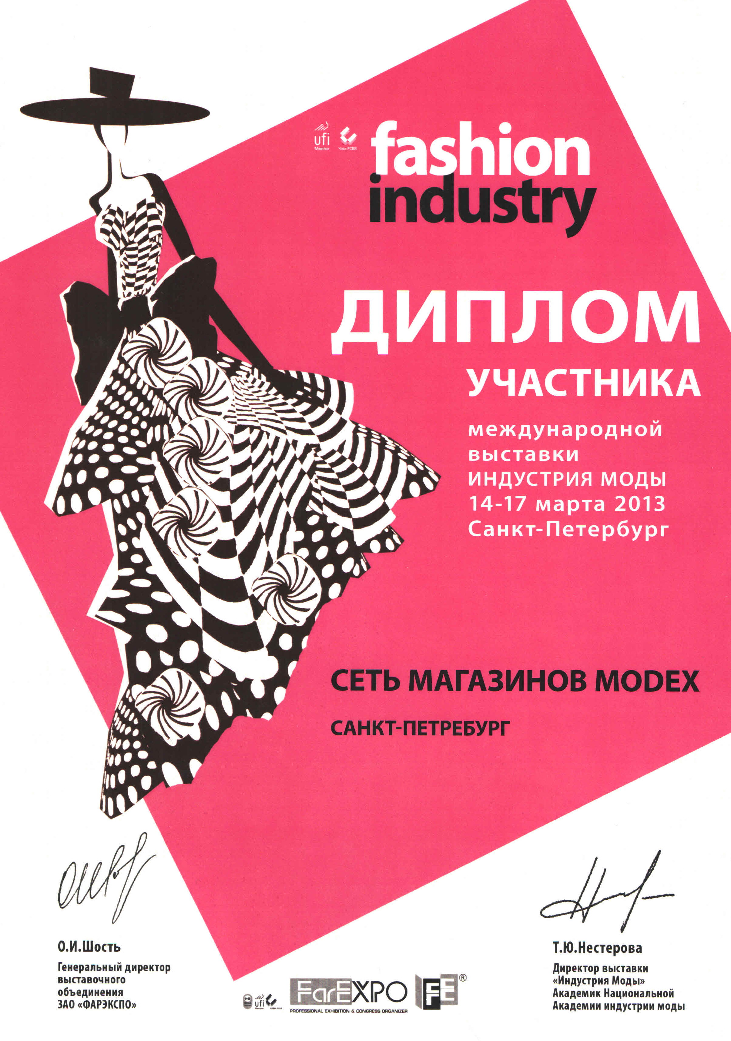 Diploma in fashion styling